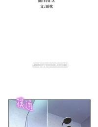继母的朋友们 1-12 中文翻译(更新中)