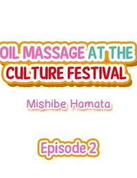 Mishibe Hamata Oil Massage at the Culture Festival Ch.1-6 English