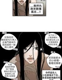 Honey trap 甜蜜陷阱 ch.1-7 Chinese - part 4